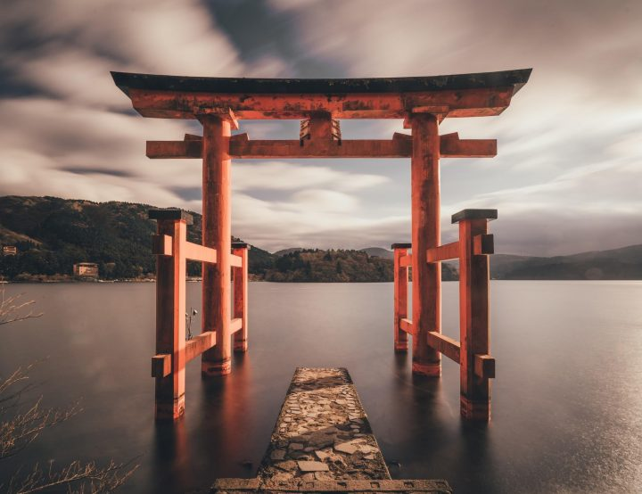 A torii - a traditional Japanese gate