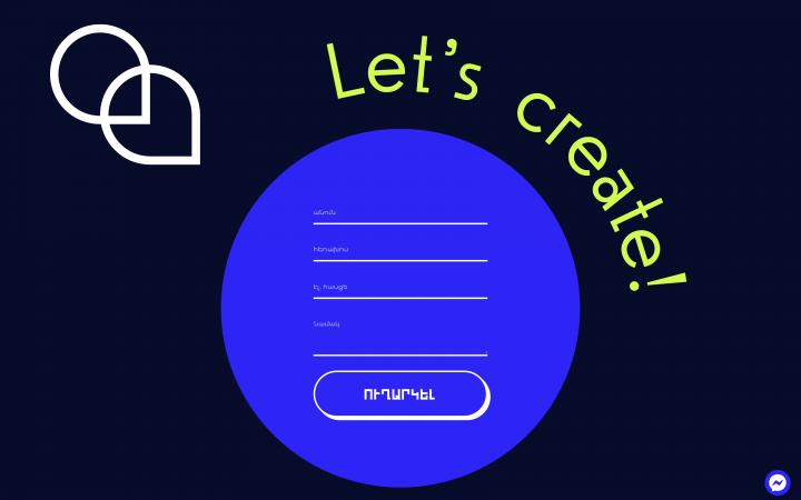 interactive website form example