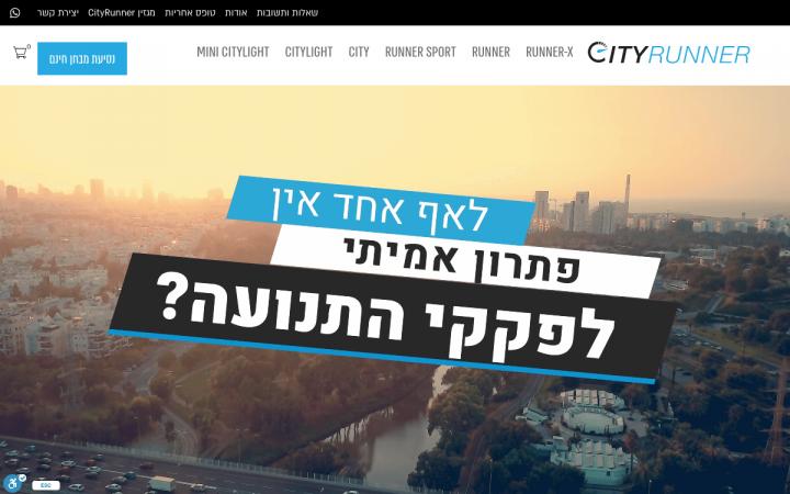 cityrunner 1